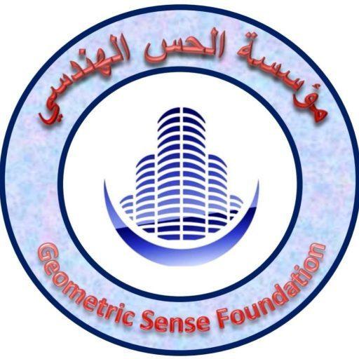النقابة العامة للمدربين العراقيين – فرع ميسان ومؤسسة الحس الهندسي